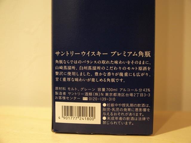 P5214982