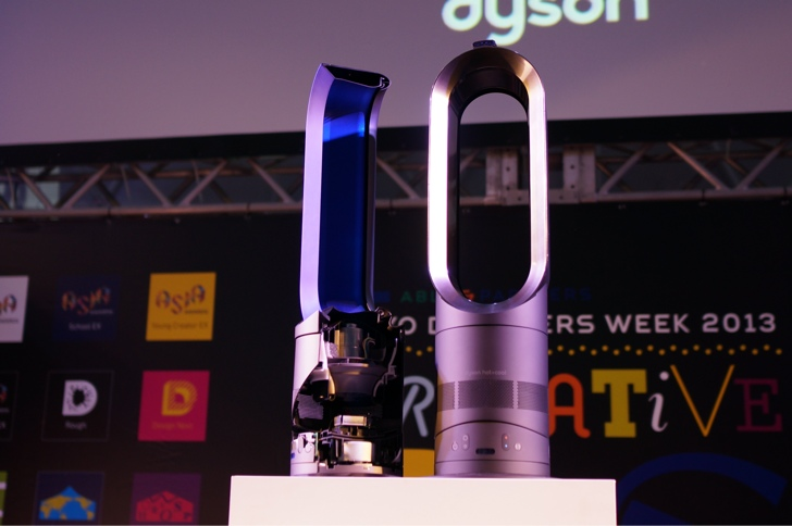 dyson hot + cool