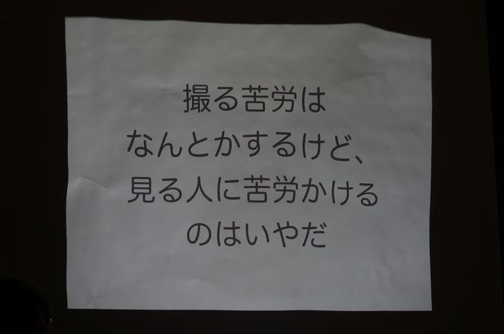 DSC04002