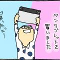 140128_01_thumb