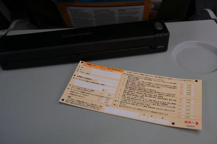 DSC06859
