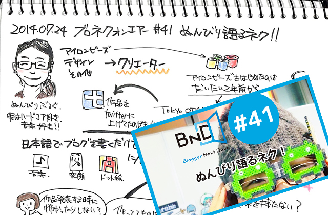 Bnd41
