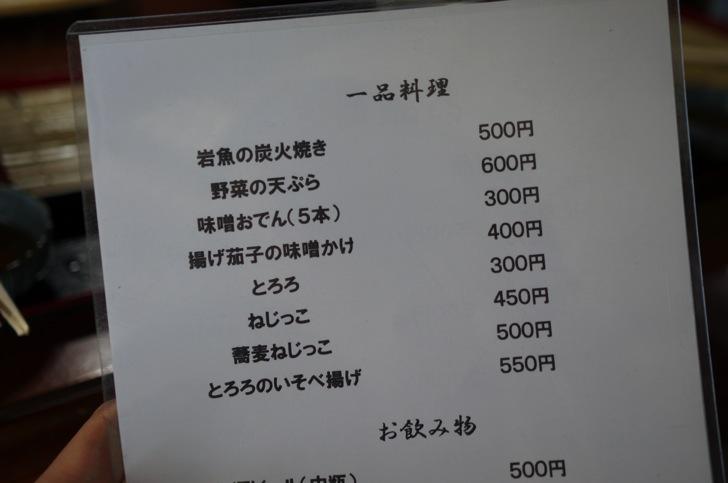 DSC08415