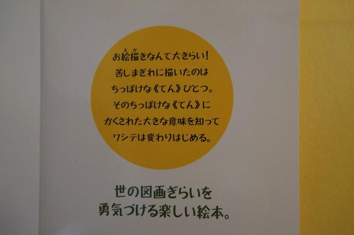 DSC08569