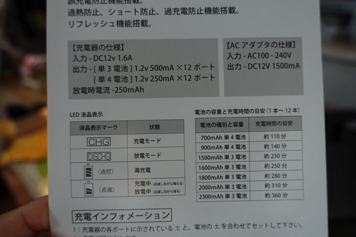 DSC09456