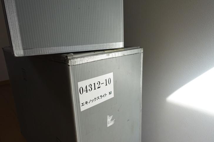 DSC09458