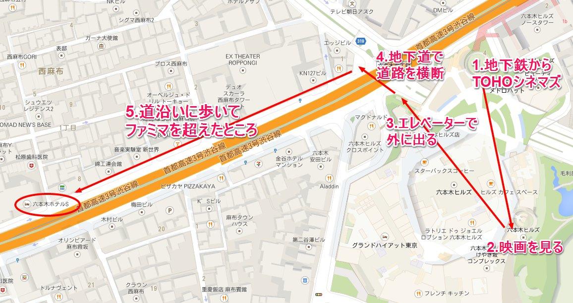 Google_マップ_043015_092807_AM