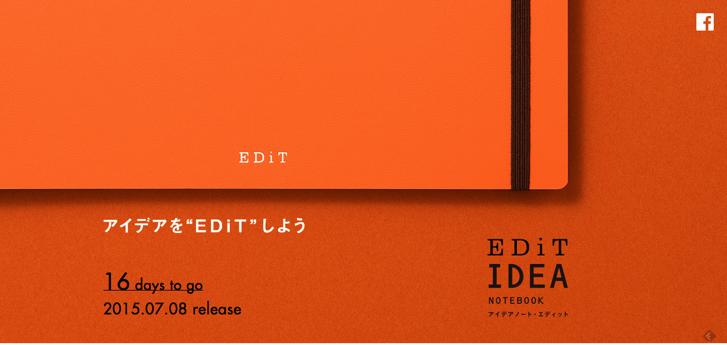 Www edit marks jp