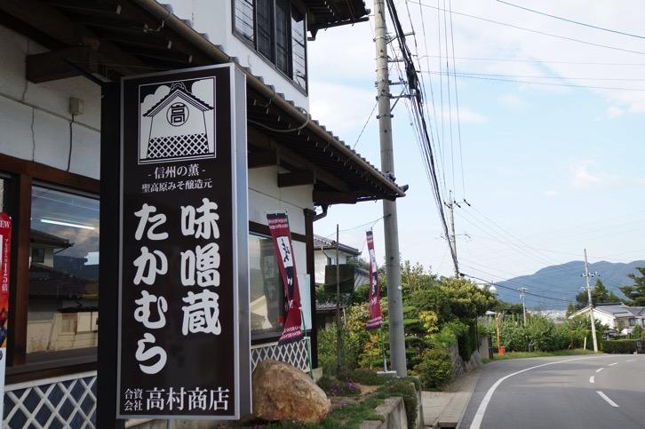 Shinshu20150912 147