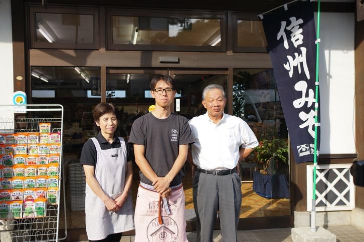 Shinshu20150912 151