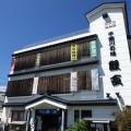 shinshu20150912-3.JPG