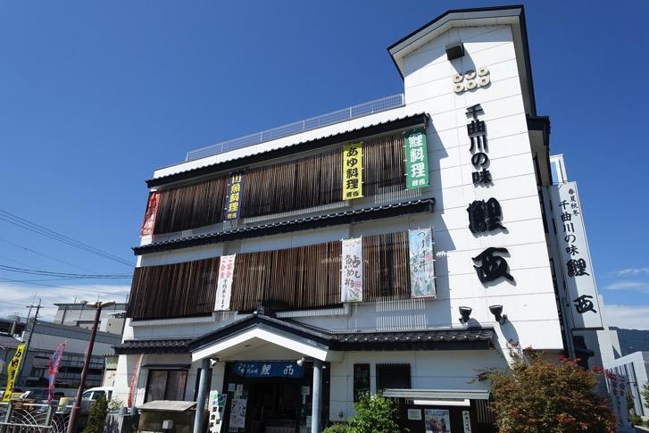 Shinshu20150912 3