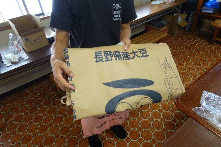 Shinshu20150912 42