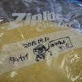 shinshu20150912-67.JPG