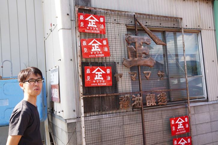 Shinshu20150912 81
