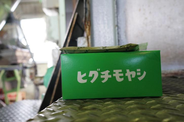 Shinshu20150912 99
