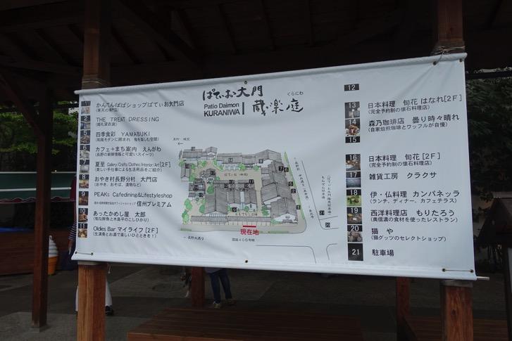 Shinshu20150912 154