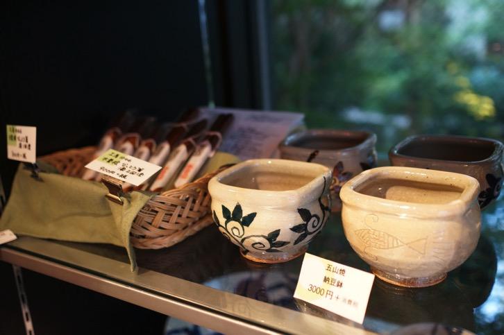 Shinshu20150912 180