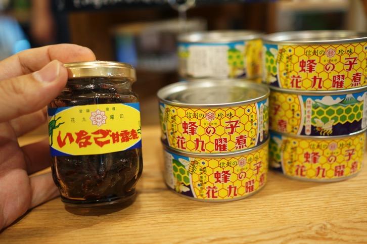 Shinshu20150912 195