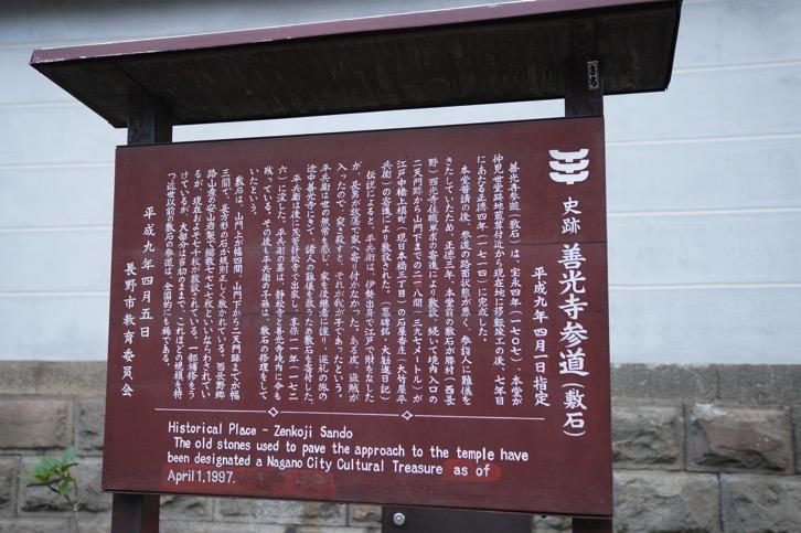 Shinshu20150912 219