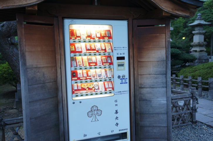 Shinshu20150912 235
