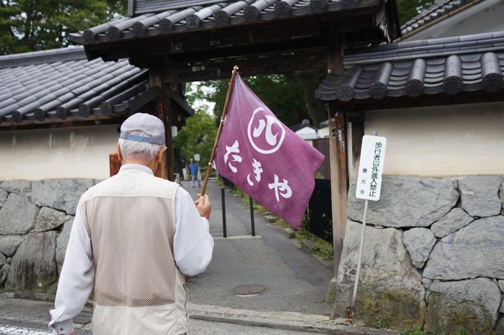 Shinshu20150913 121