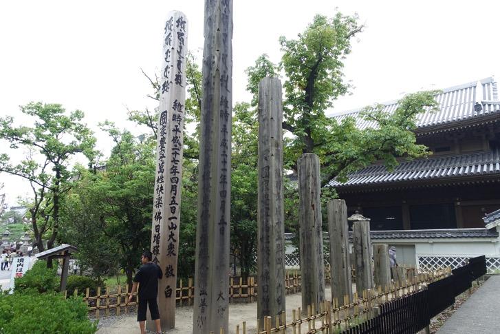 Shinshu20150913 126