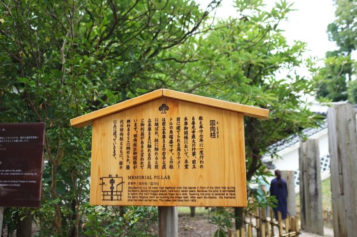 Shinshu20150913 128