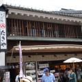 shinshu20150913-147.JPG