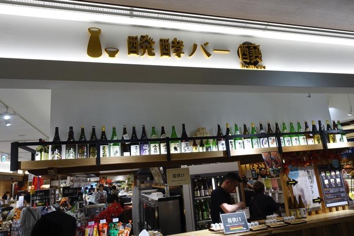 Shinshu20150913 165