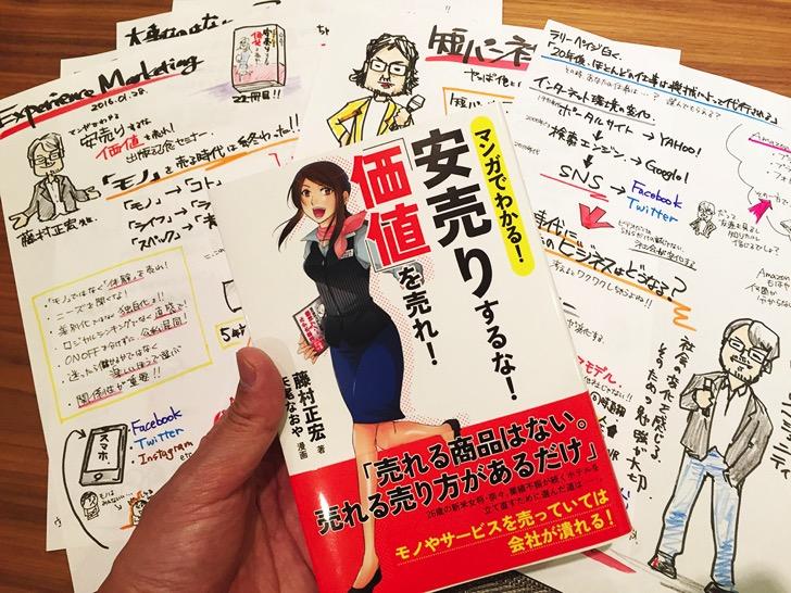 Exma book