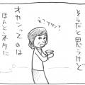 タカシマヤ母の日