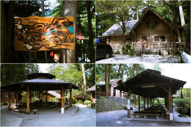 Hikawacamp