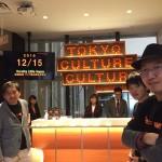 人間大砲で社長が飛んだ!?お台場から渋谷へ移動した「TOKYO CULTURE CULTURE」の移転記念パーティーに行ってラクガキノートも描いてきました!