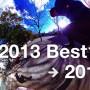 ブログの2013年PV数ベスト10を並べてみて、見えてきた傾向と2014年に向けてのこと。