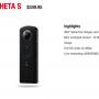 三代目にして最強!全天球カメラRICOH THETA S(リコー シータ S)が発表!これ買います!