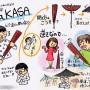 雨の日が楽しみになる!逆さに開いて自立する傘「saKASA」が良すぎてこの先ずっと使いたいしプレゼントにも良さそう! [PR]